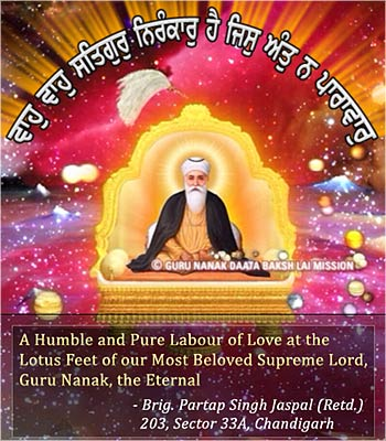 Video on Guru Nanak Dev Ji