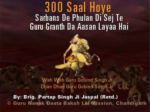 300 Saal Hoye Sarbans De Phulan Di Sej Te Guru Granth Da Aasan Laya Hai