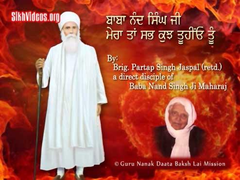 Baba Nand Singh Ji Mera Tan Sab Kujh Tuhion Tu
