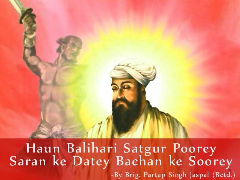 Martyrdom - Sri Guru Tegh Bahadur Sahib