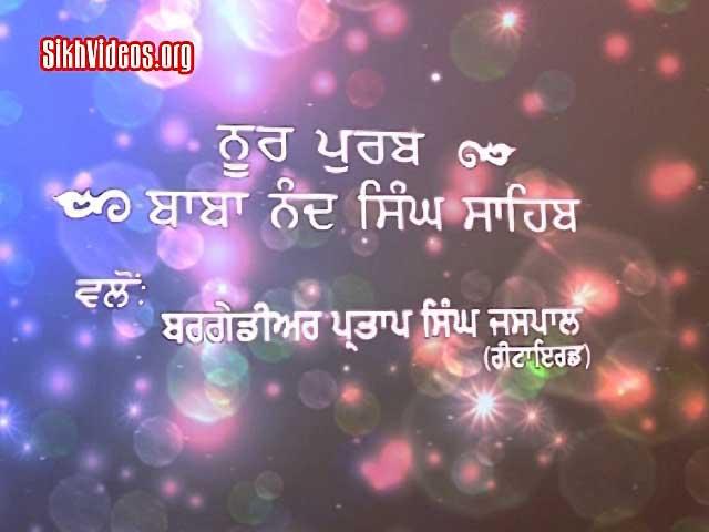 Noor Purab Baba Nand Singh Sahib