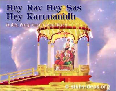 Hey Rav Hey Sas Hey Karunanidh