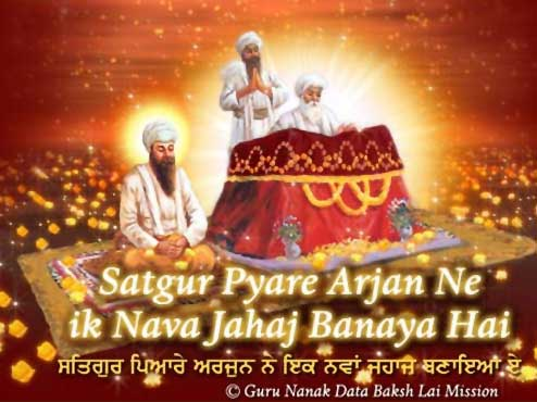 Satgur Pyare Arjan Ne ik Nava Jahaj Banaya Hai