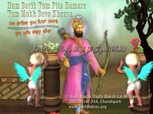 Hum Barik Tum Pita Hamare, Tum Mukh Devo Kheera