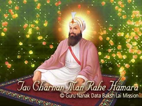 Tav Charnan Man Rahe Hamara